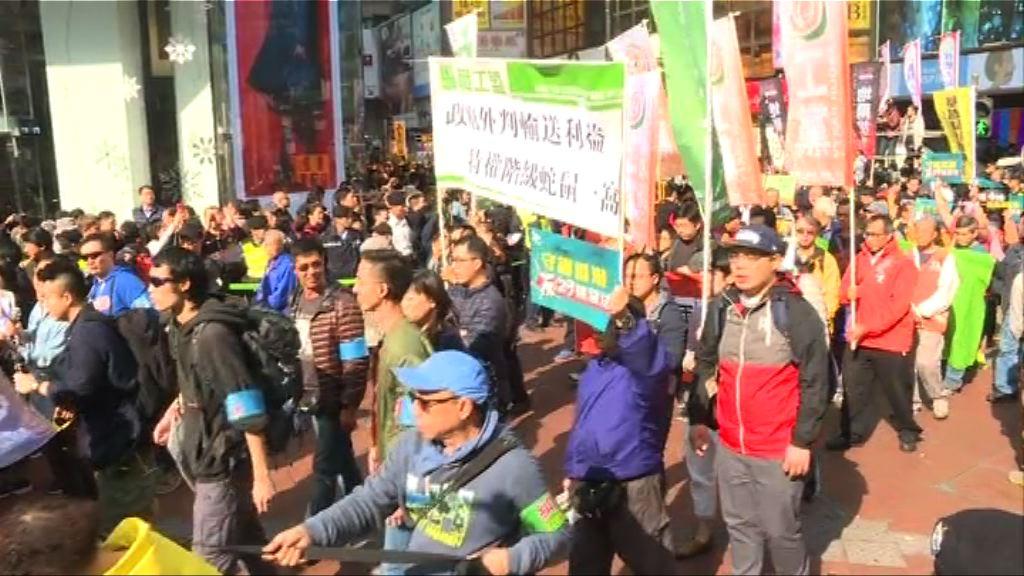 民陣發起守護香港元旦遊行