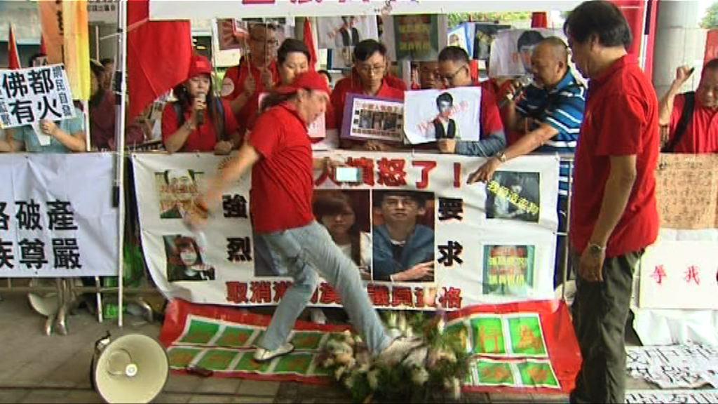 團體示威稱支持建制策動流會