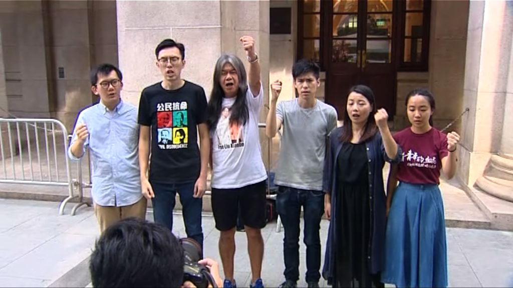 團體發起遊行聲援入獄社運人士