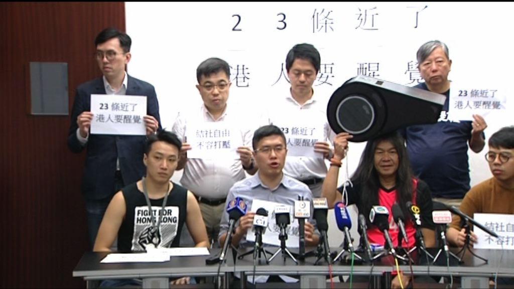民陣周六遊行抗議政府擬禁民族黨運作