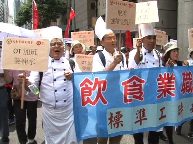多個團體趁五一勞動節發起遊行