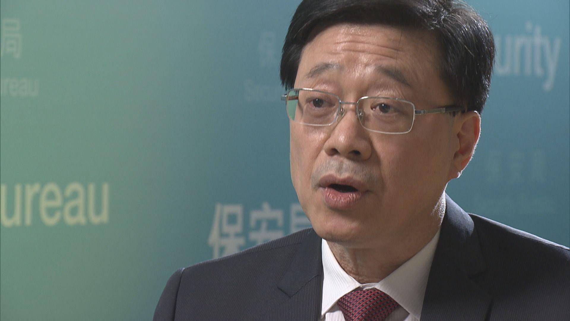李家超警隊出身 在任保安局局長曾處理多次爭議