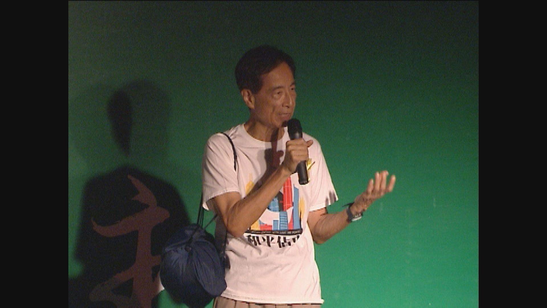 李柱銘多年投身民主運動被稱「民主之父」 北京形容 「禍港四人幫」
