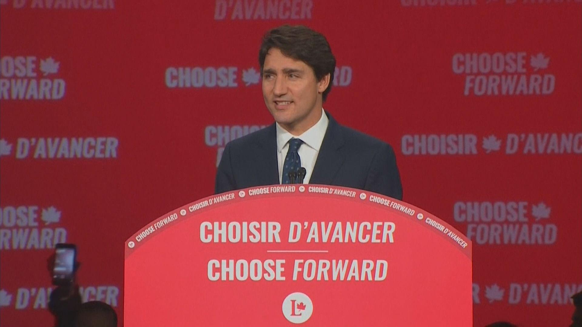 加拿大大選 : 杜魯多政治豪賭尋求繼續執政
