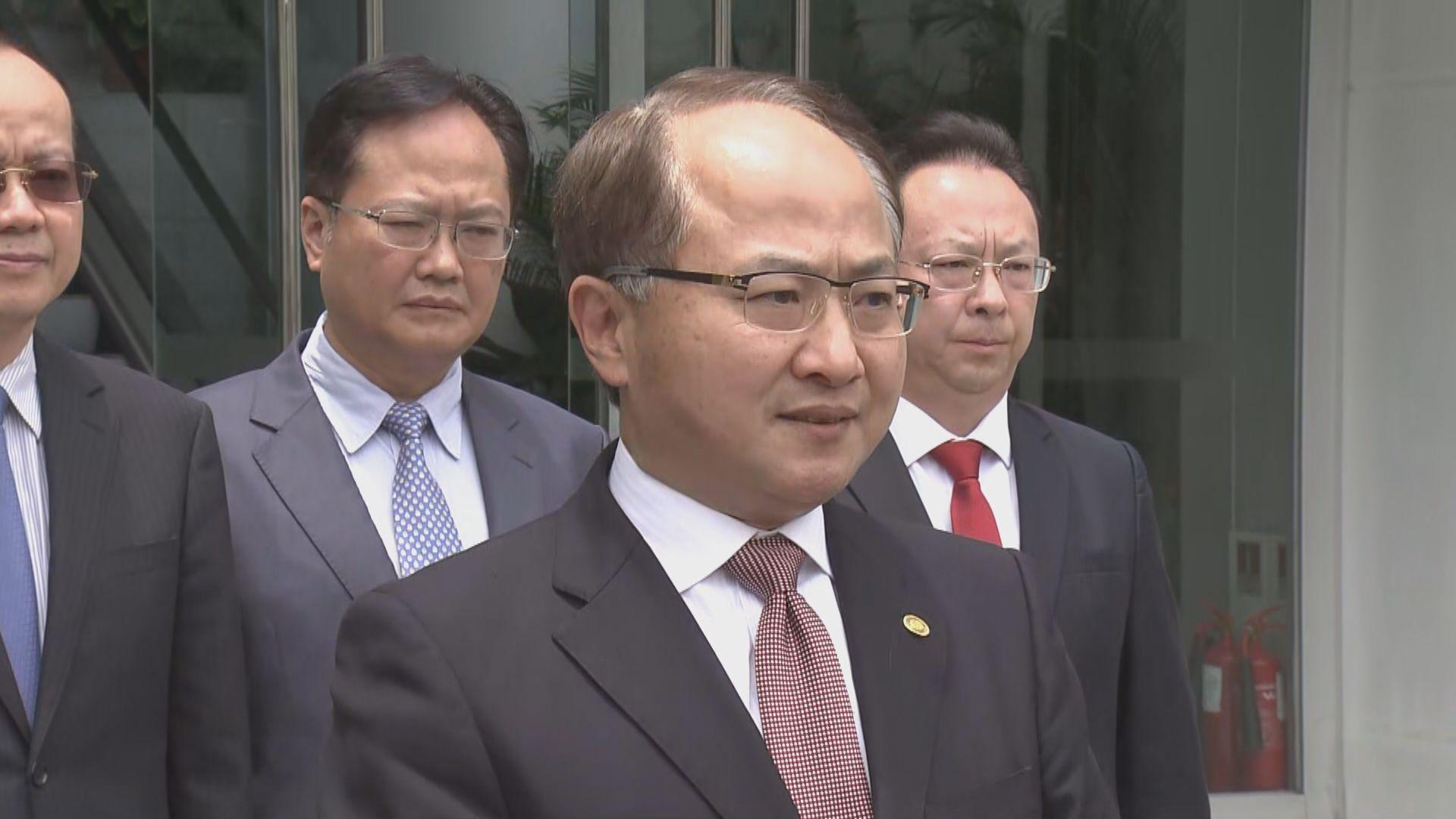 中聯辦主任王志民被免去職務 曾在反修例風波高調表態
