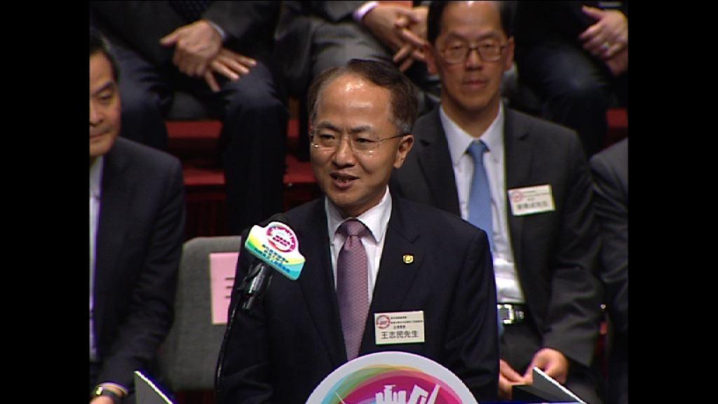 王志民主管港青年工作多年