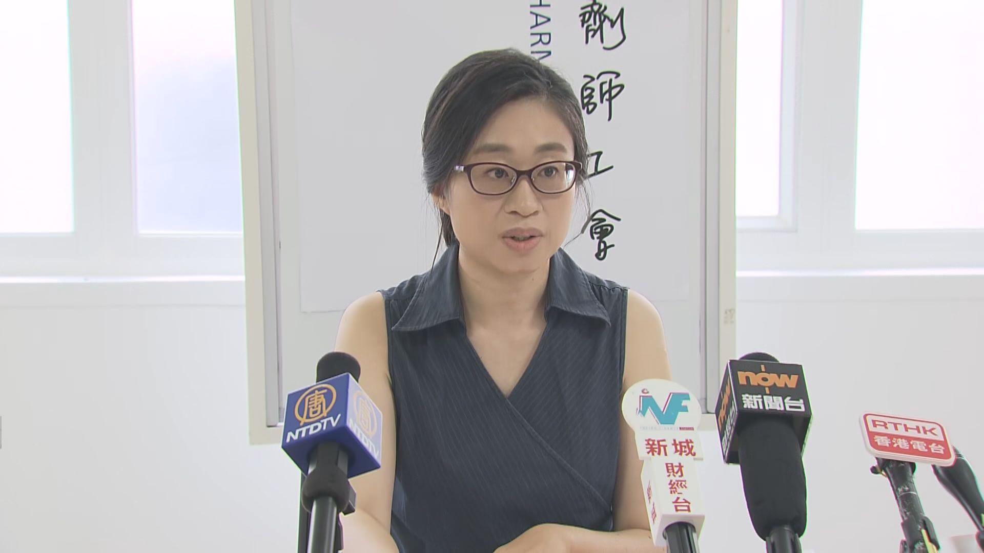 藥劑師工會促警察停用化學武器及清洗葵芳站