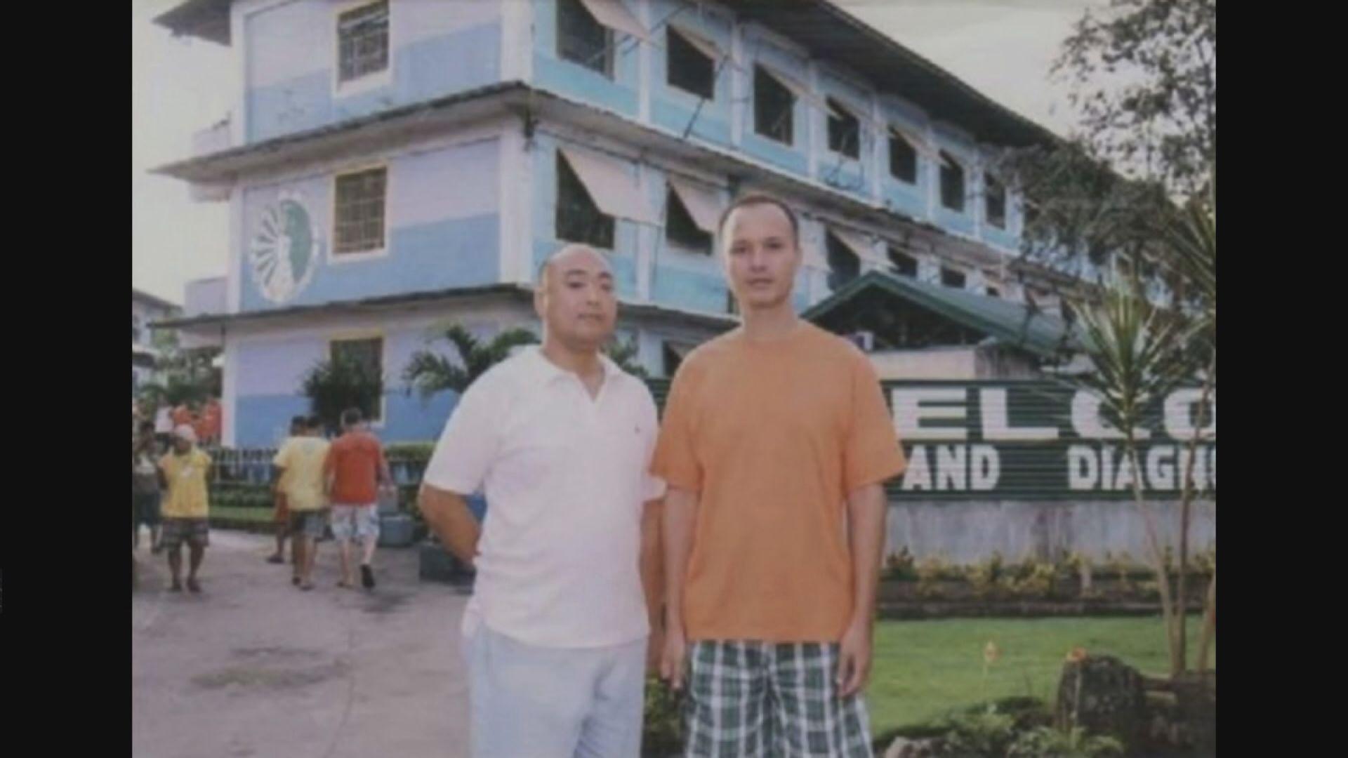 鄧龍威菲律賓上訴被拒 哥哥:望特區政府幫助