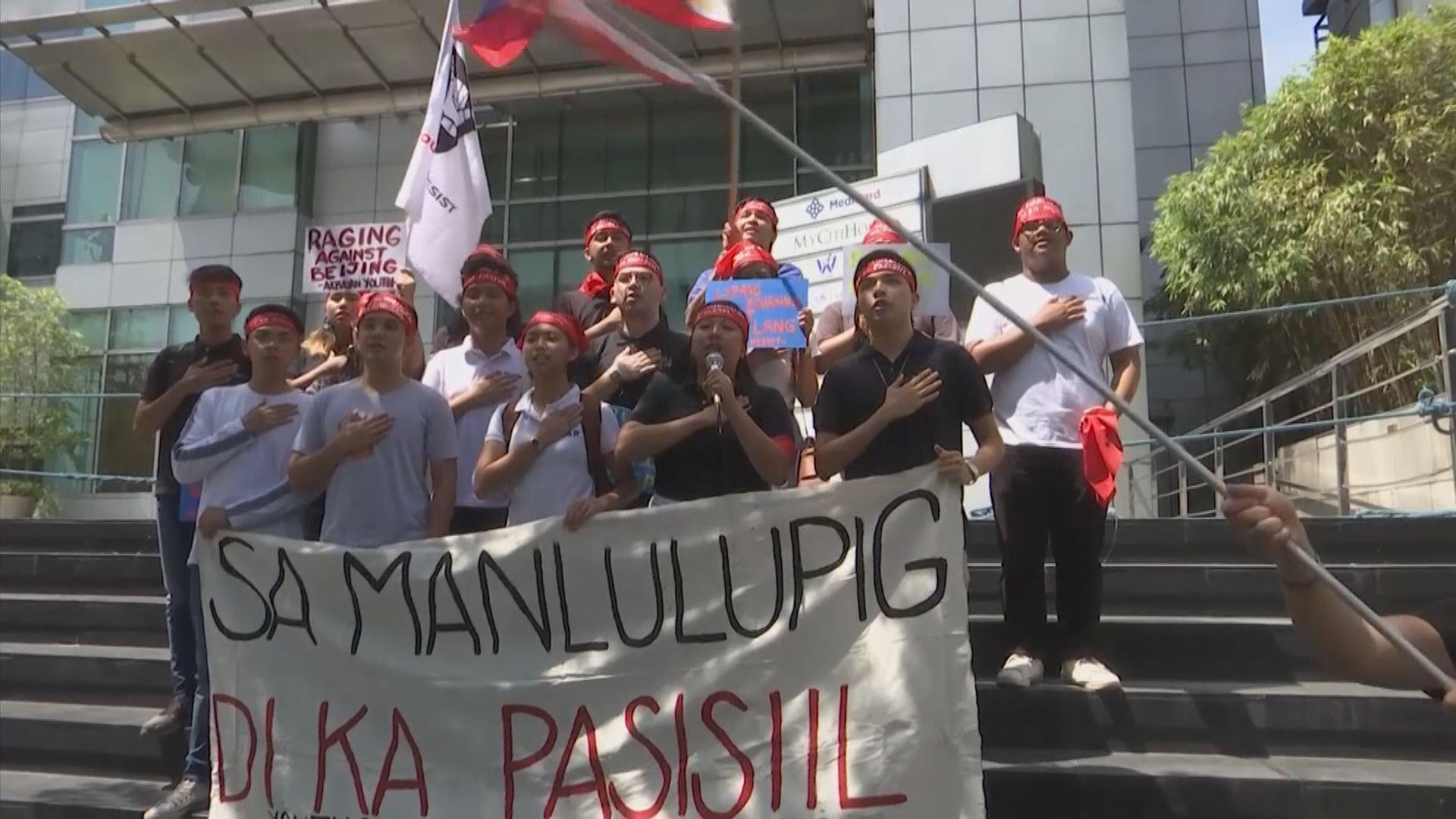 菲律賓青年於獨立日前夕舉行反華示威