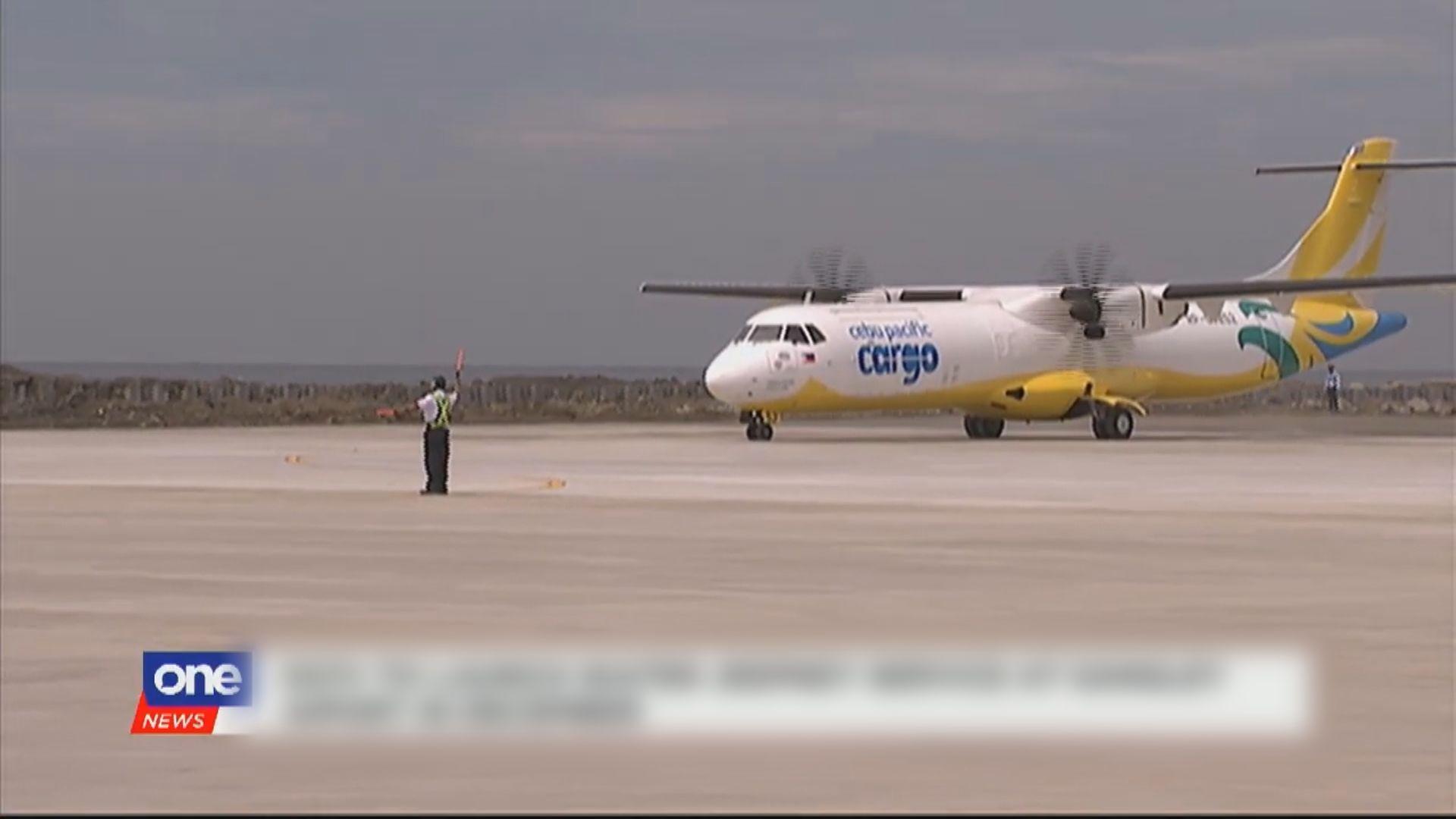 馬尼拉新國際機場項目由中資財團投得