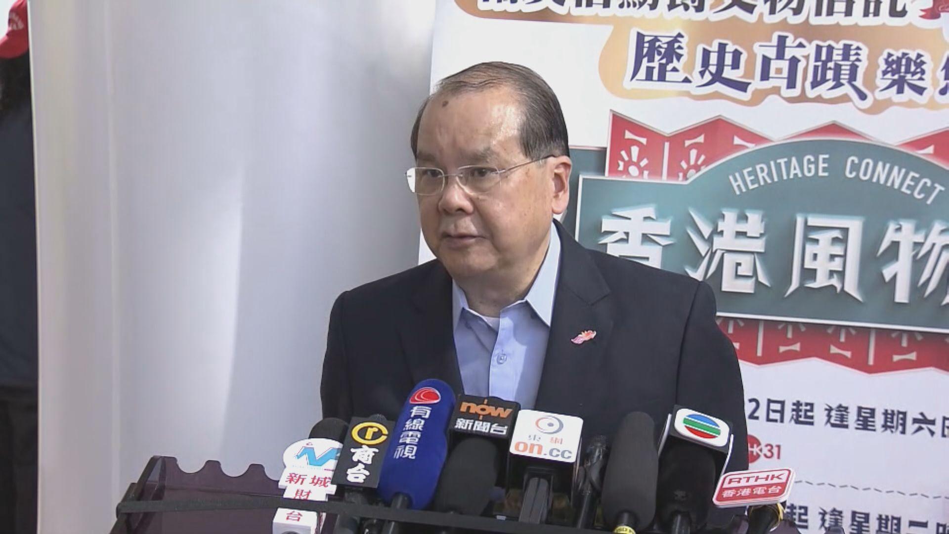 張建宗:會繼續循中國駐菲大使館途徑跟進事件