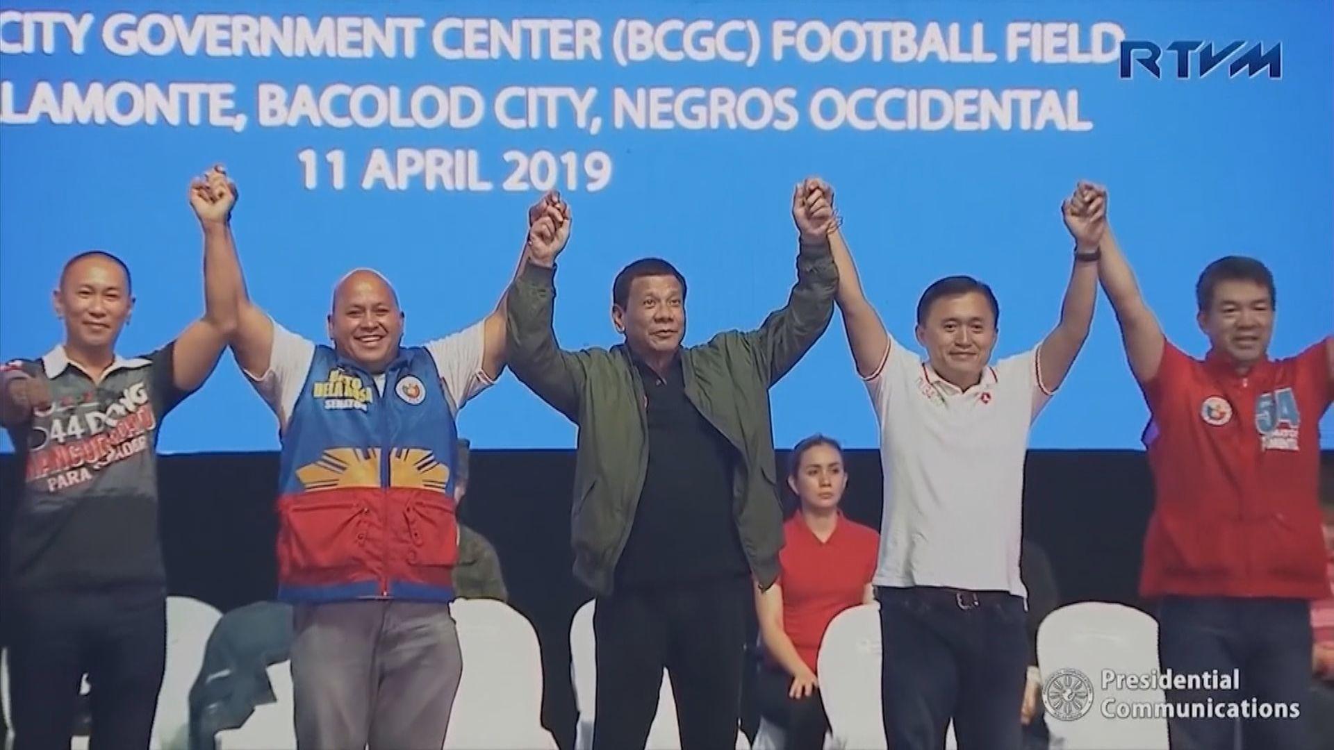 菲律賓中期選舉 參院選情備受關注