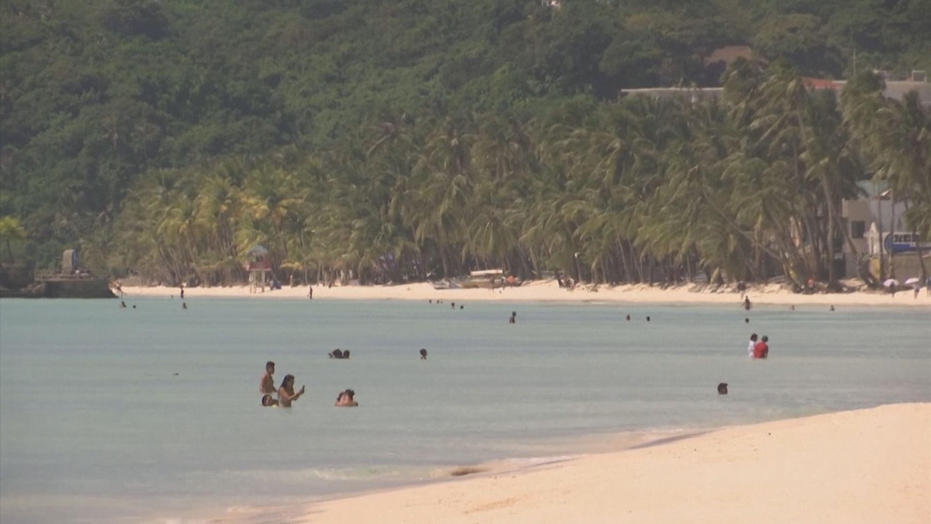 菲律賓長灘島關閉半年後重開