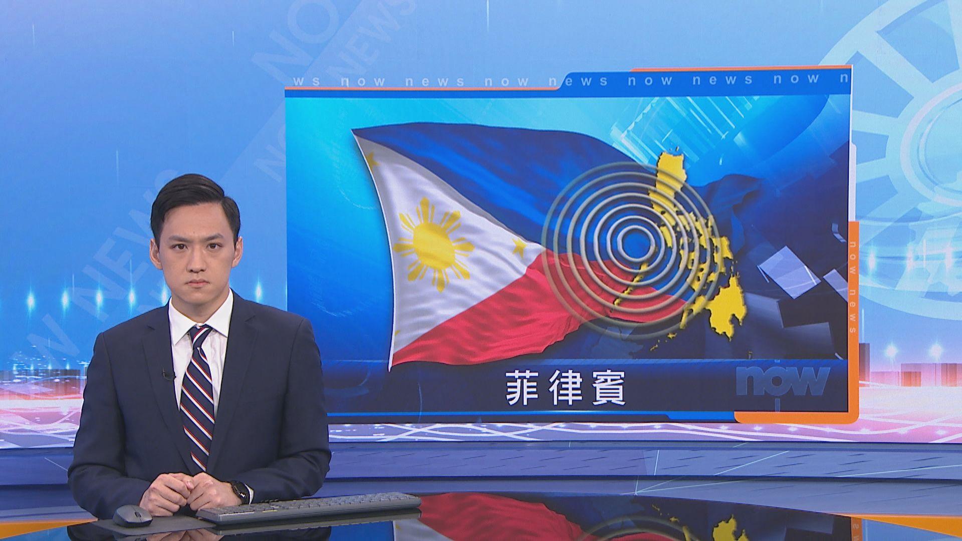 菲律賓南部發生地震