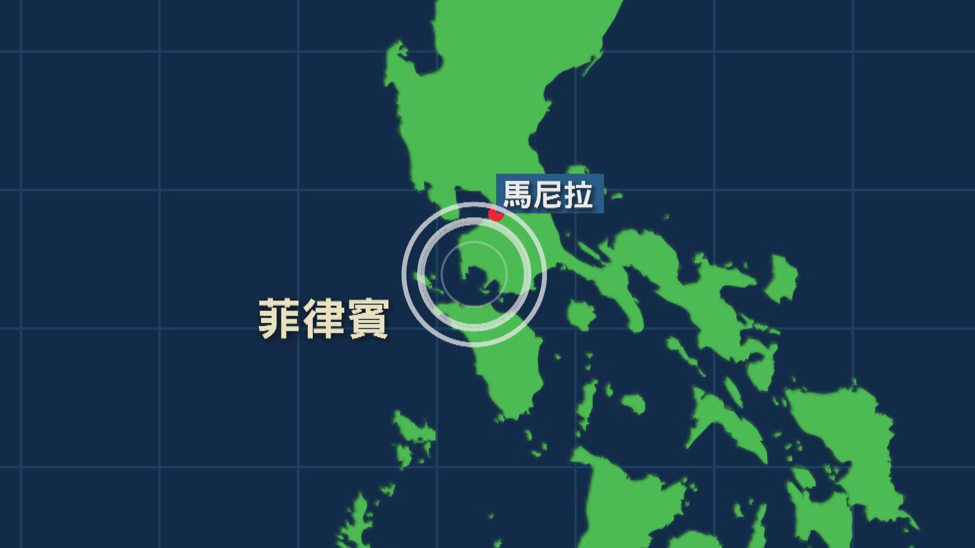菲律賓發生6.7級地震 首都馬尼拉亦有震感