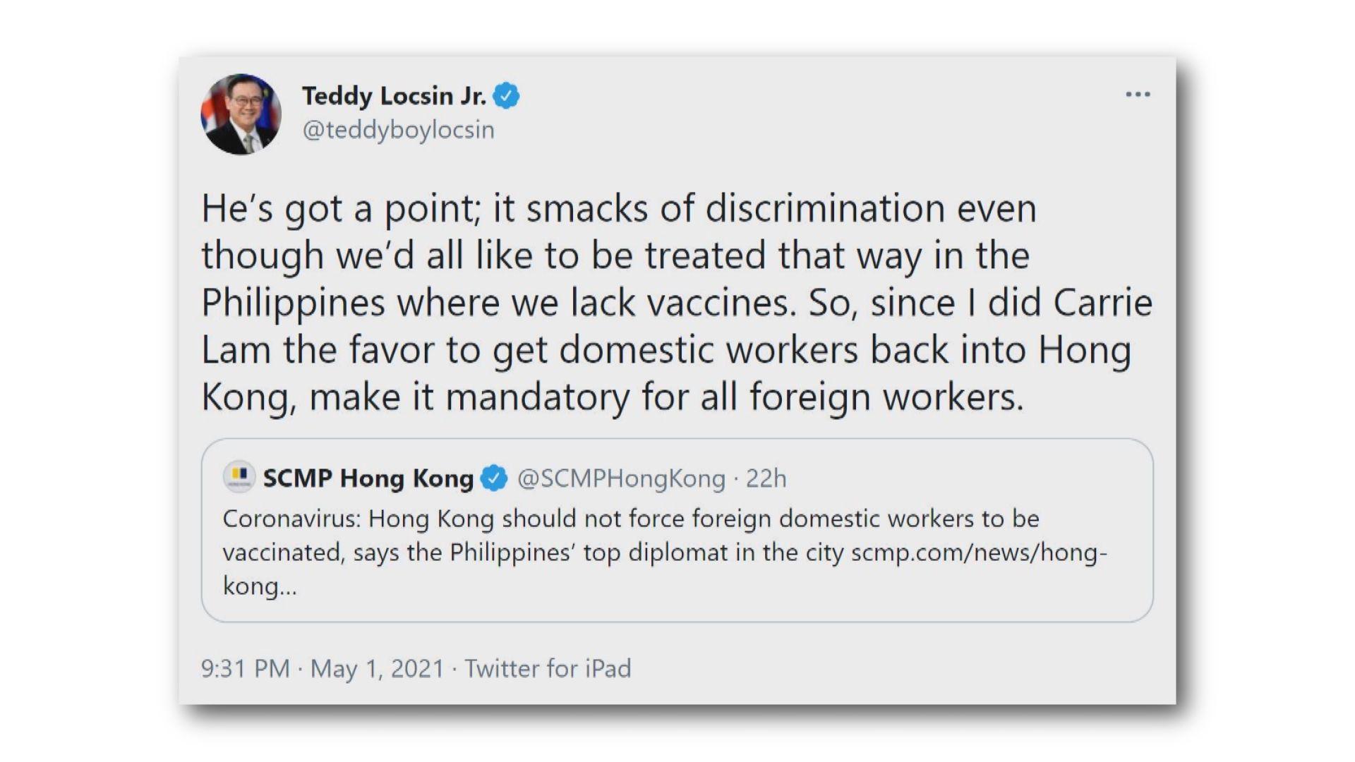 菲律賓外長認為港府擬強制外傭接種疫苗是歧視