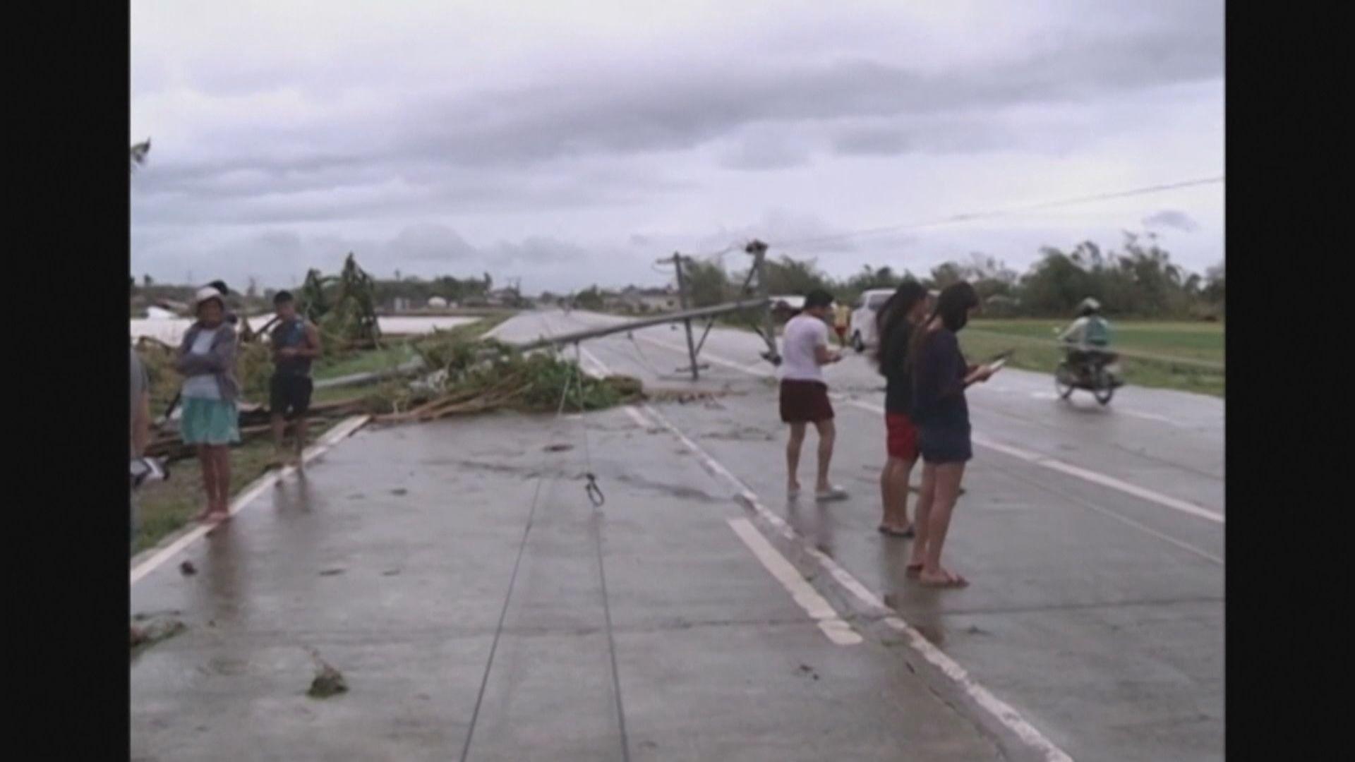 巴蓬吹襲菲中部增至逾20人死亡