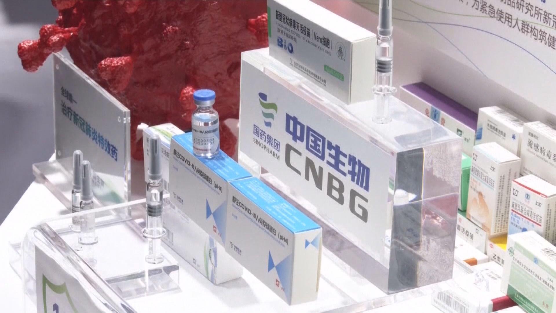 中國駐菲律賓大使指菲方無退回中國捐贈國藥疫苗