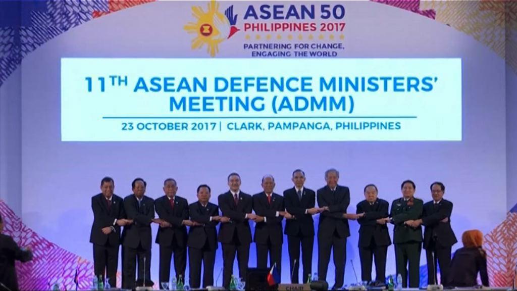 東盟防長會議於菲律賓召開