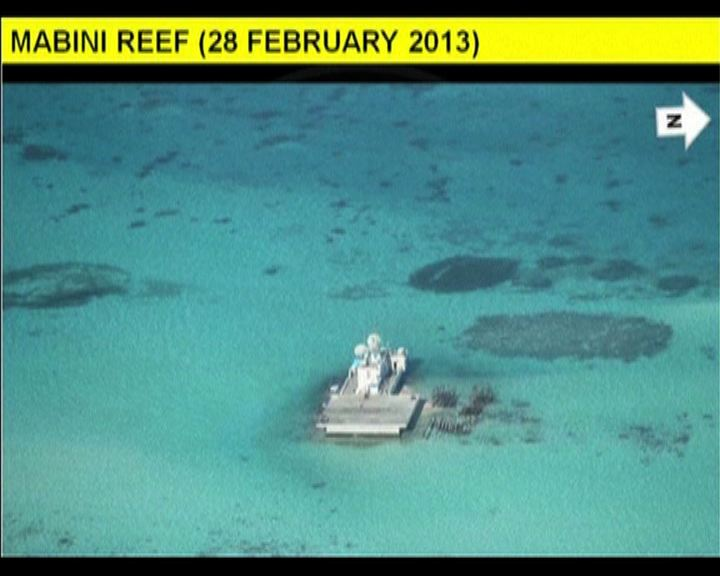 菲公開相片指控中國侵赤瓜礁