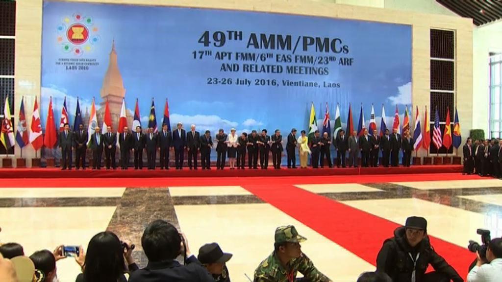 菲籲中方就南海舉行雙邊會談