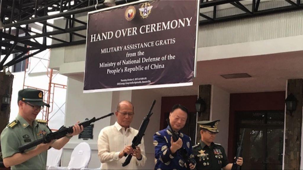 中國贈武器菲律賓錯用徽號向北京道歉