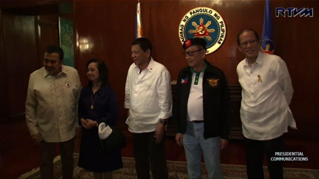 菲總統邀四前總統開會商南海議題