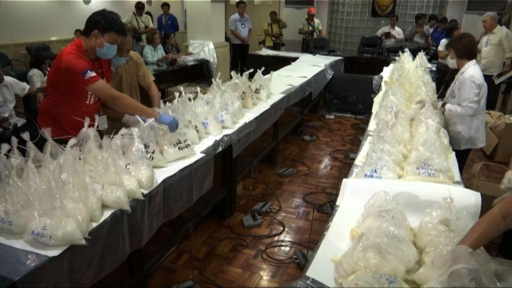 中菲破獲販毒集團檢逾六百公斤冰毒