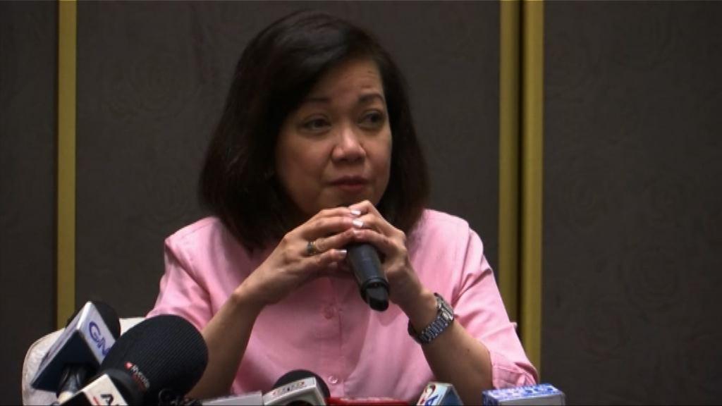 菲律賓最高法院首席法官遭罷免