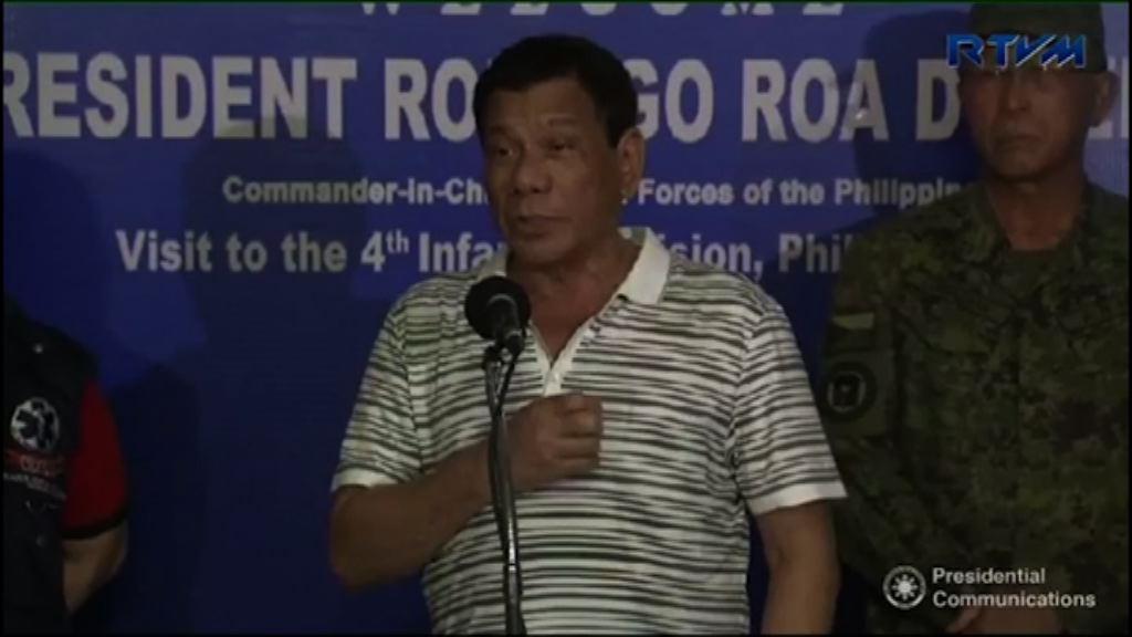 菲國賭場遇襲 杜特爾特:槍手非伊斯蘭國成員