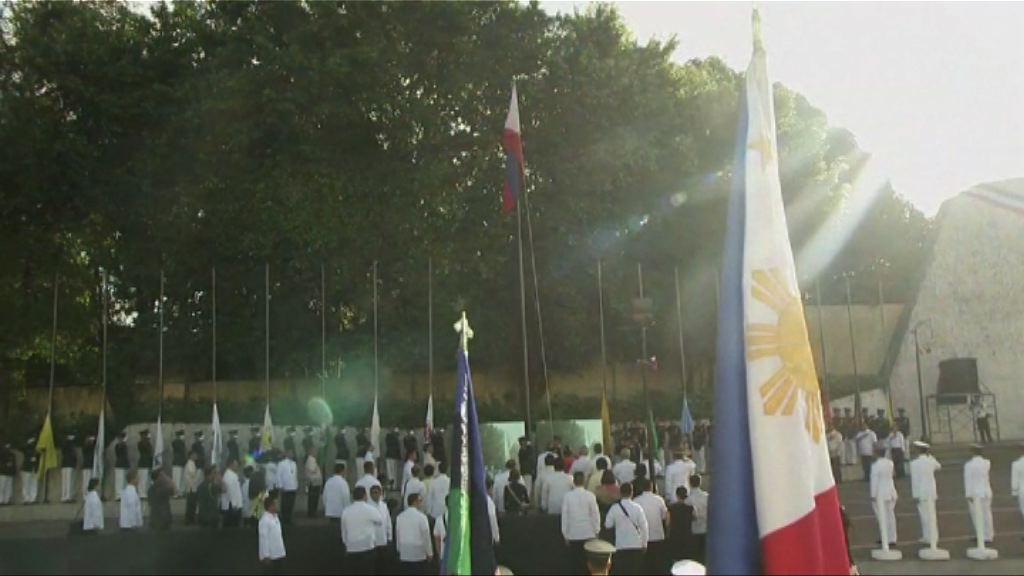 菲律賓慶祝推翻馬可斯30周年