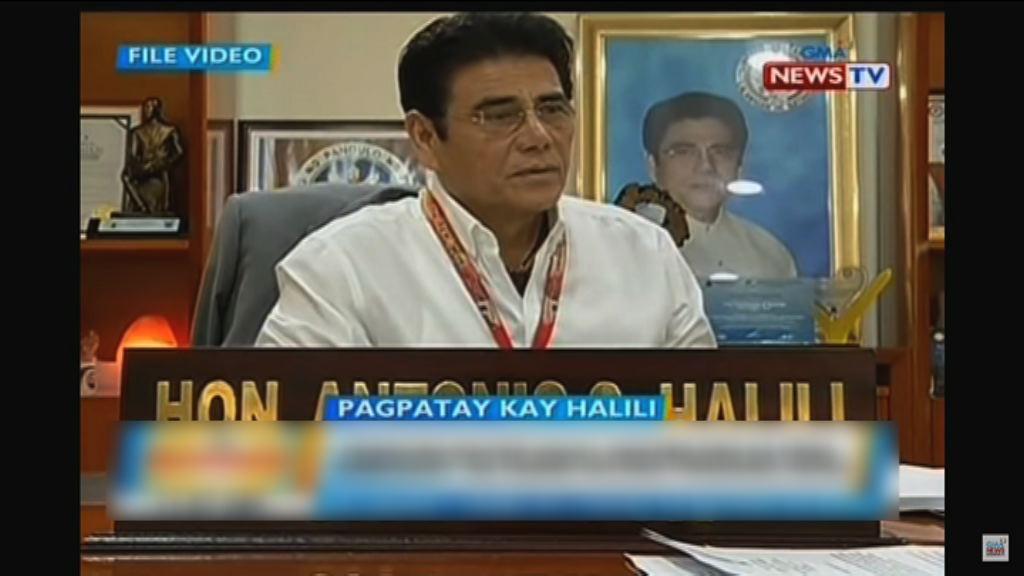 菲律賓塔納萬市長遭槍擊身亡