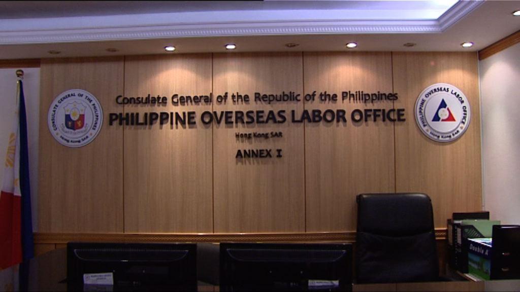菲律賓恢復審批國民海外工作證明