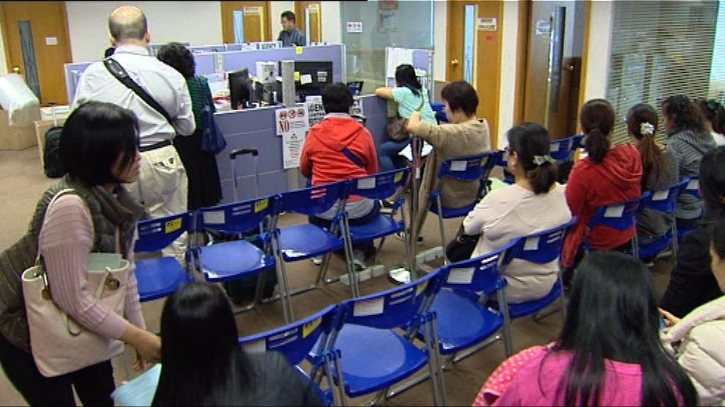 菲復批國民海外工作證明 本港積壓逾千宗申請