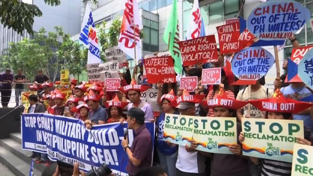 菲律賓人抗議中國開發南海島礁