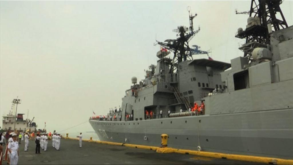 俄艦隊訪菲律賓捐贈大批武器