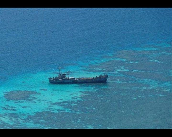 菲向國際法庭交文件仲裁南海問題