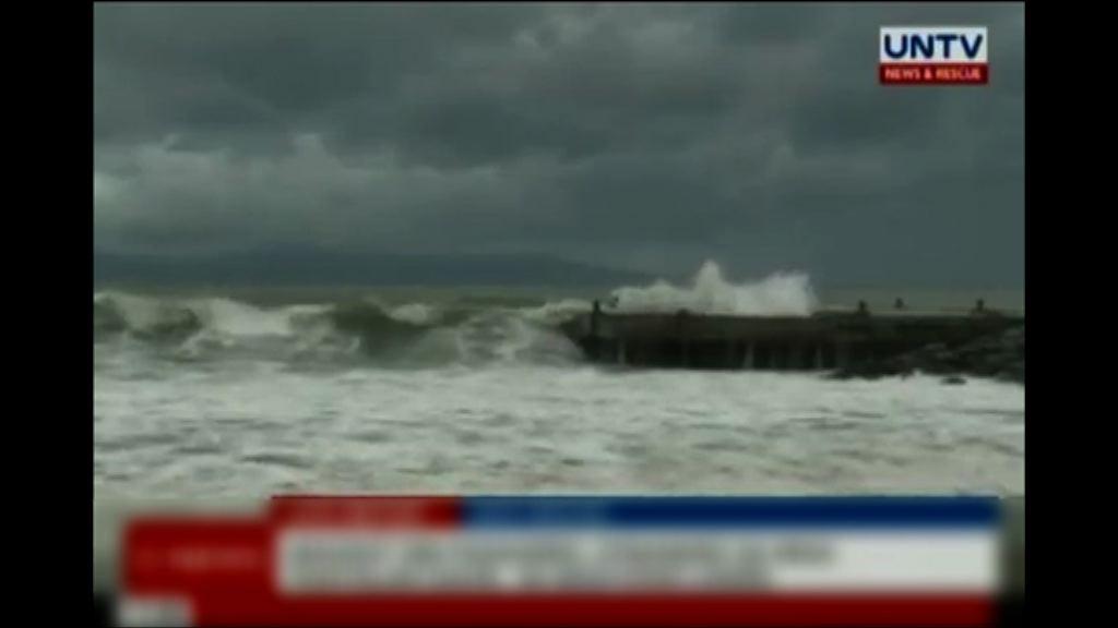 超強颱風海馬將掠過菲律賓北部