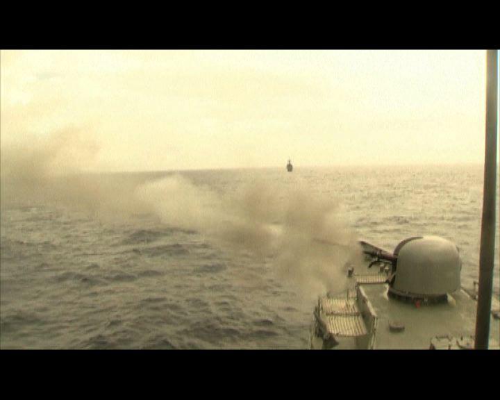 中國首次參與環太平洋海上聯合軍演