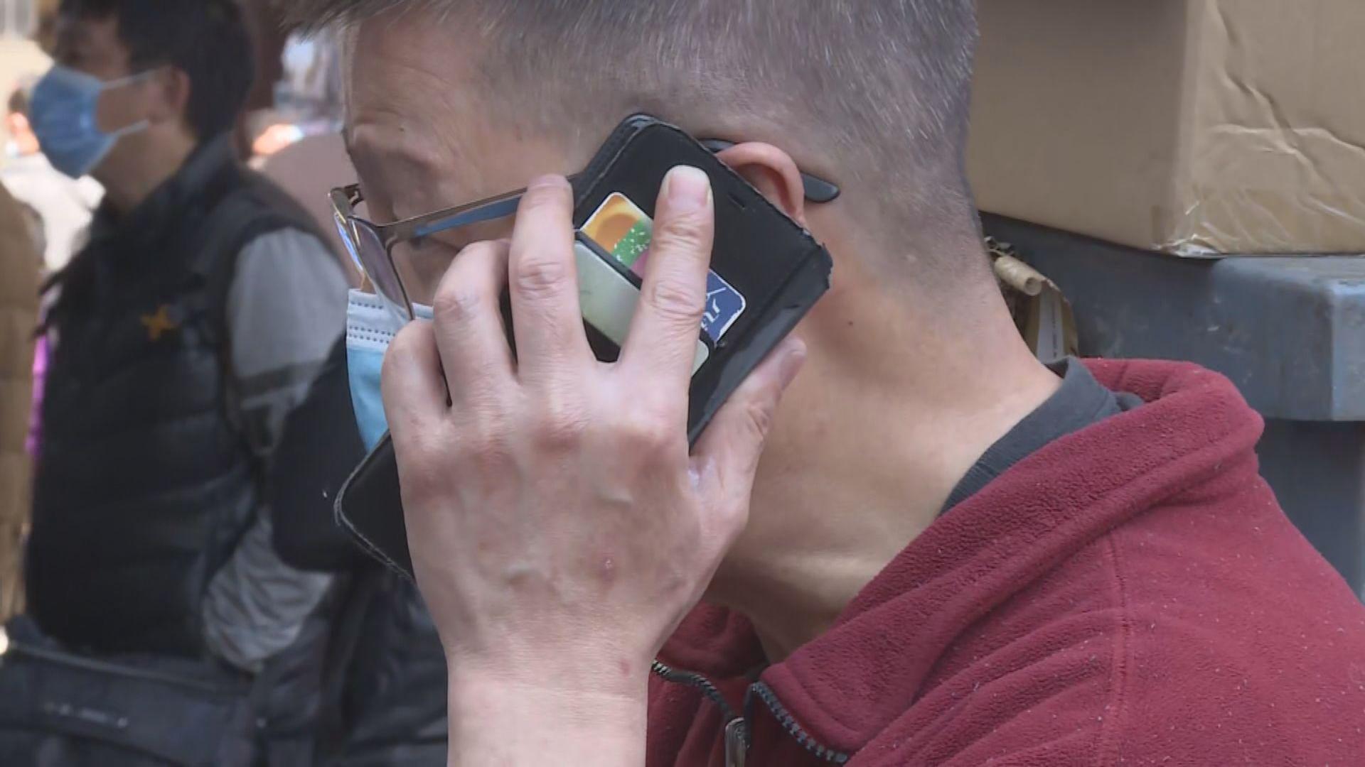 電話智能卡實名登記制度法例周五刊憲 9月1日生效