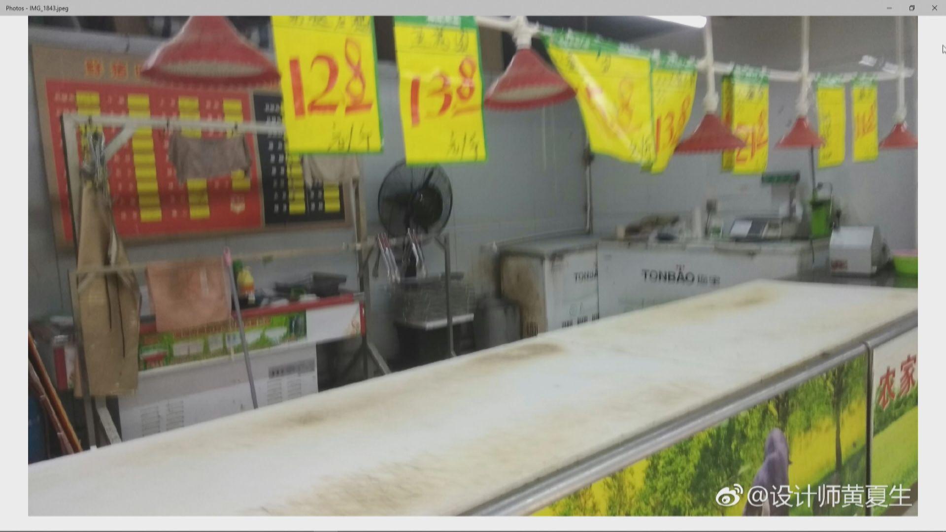 深圳市經貿信息委稱新鮮豬肉供應穩定