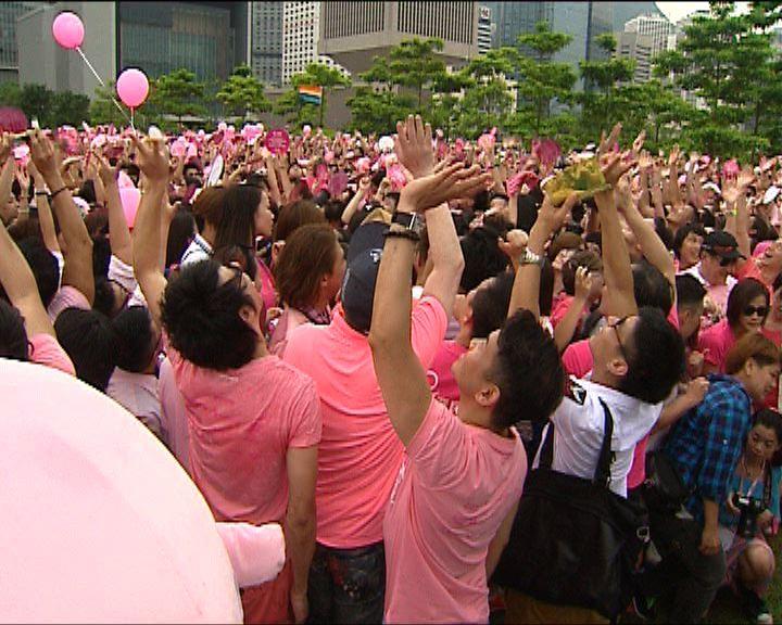 團體嘉年華宣揚平權訊息