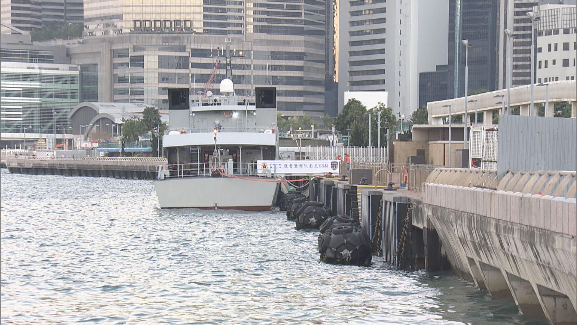 解放軍駐港部隊首次於中區軍用碼頭靠泊艦艇