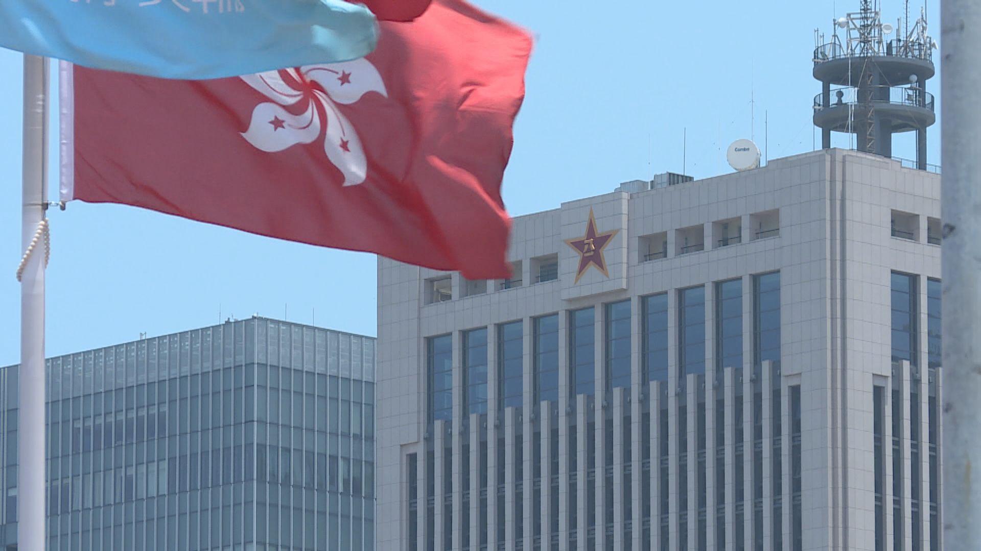 駐港解放軍聲明:堅決擁護港區國安法頒布實施