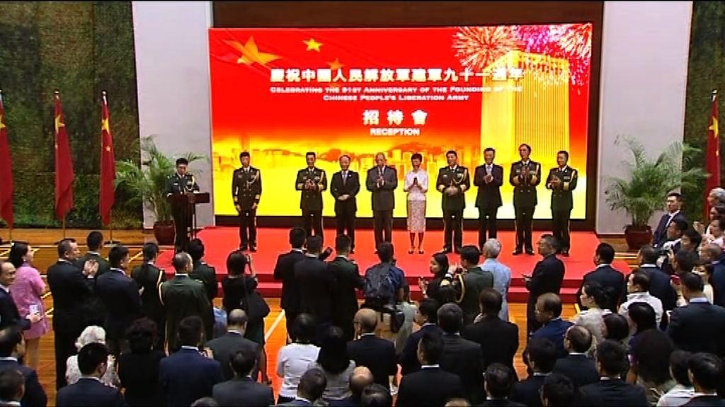 林鄭月娥及多名官員出席建軍酒會