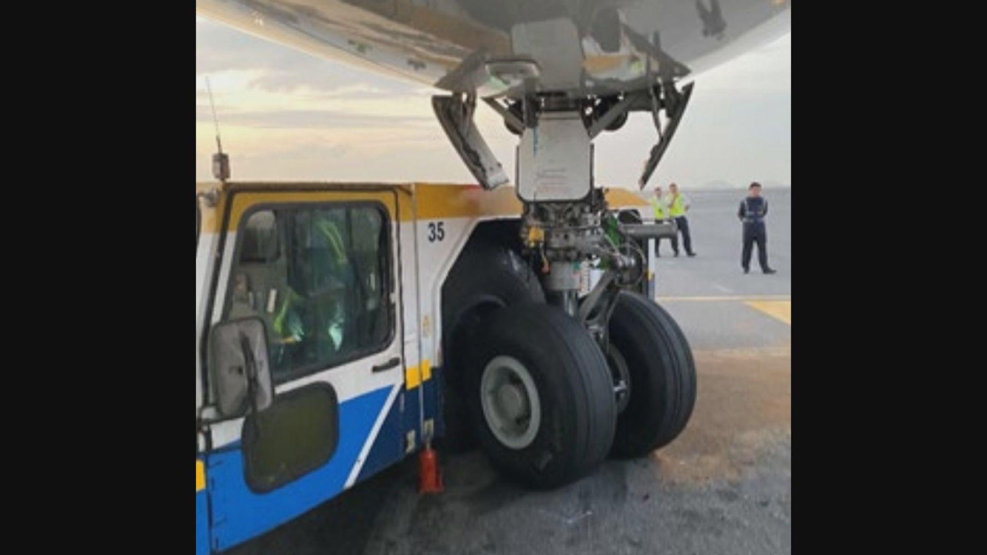 調查報告:國泰港龍客機撞機場拖車涉人為因素