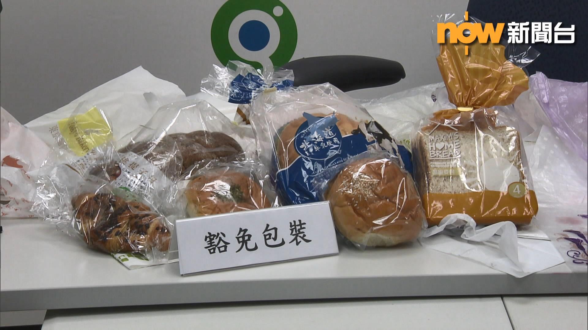 團體促政府檢討麵包膠袋豁免安排