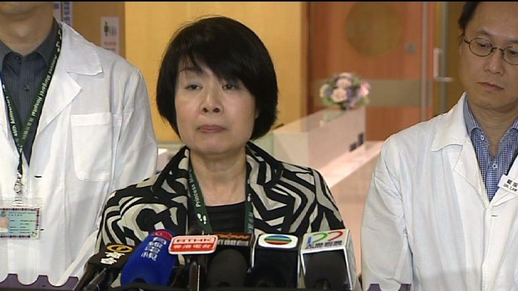 瑪嘉烈醫院輸錯血 院方成立小組調查