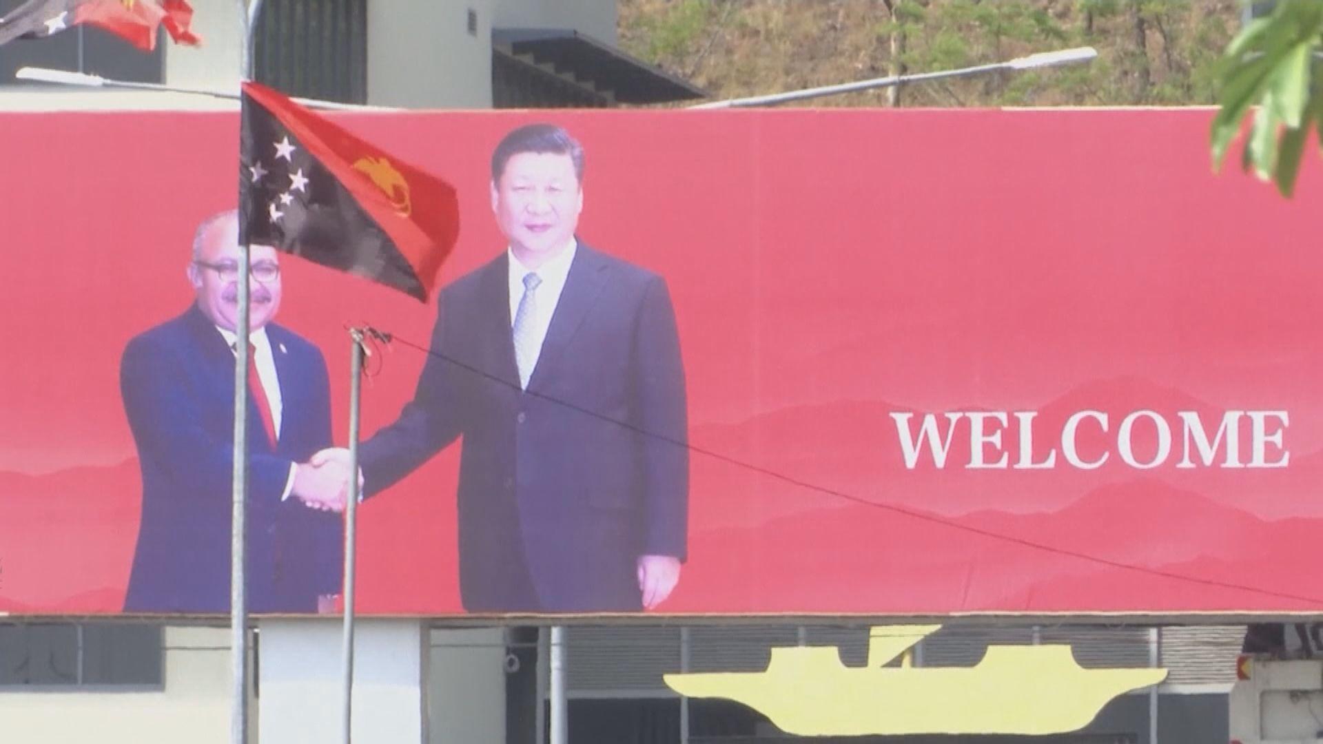 澳洲中國爭相拉攏巴布亞新畿內亞