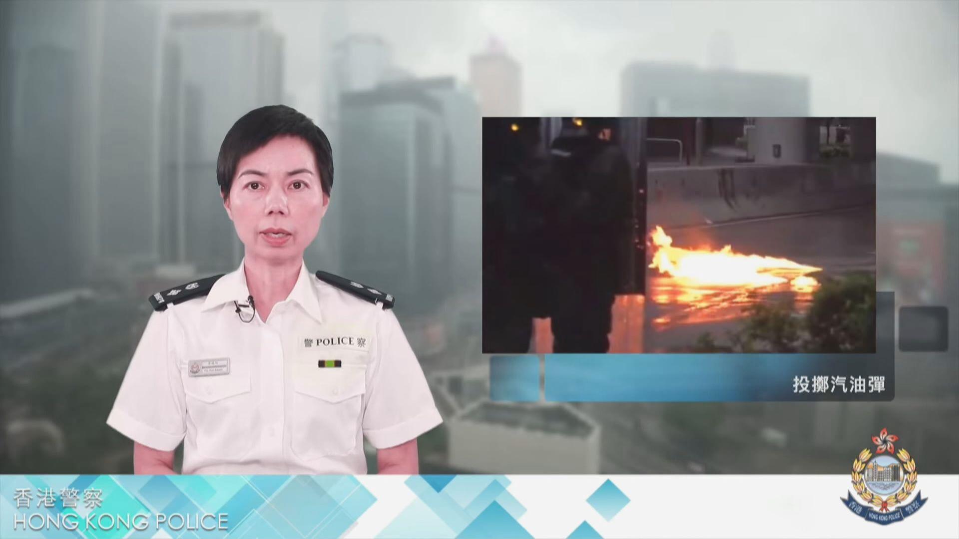 警方嚴厲譴責示威者破壞社會安寧